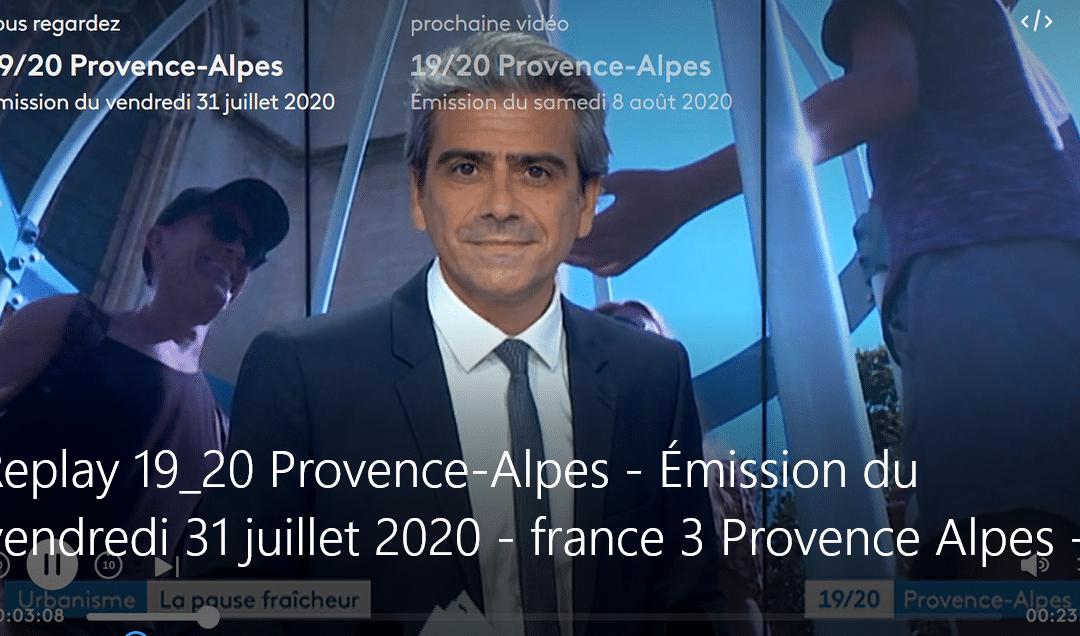 France 3 parle de notre dispositif d'îlot de fraîcheur Kiosque ilo'O®